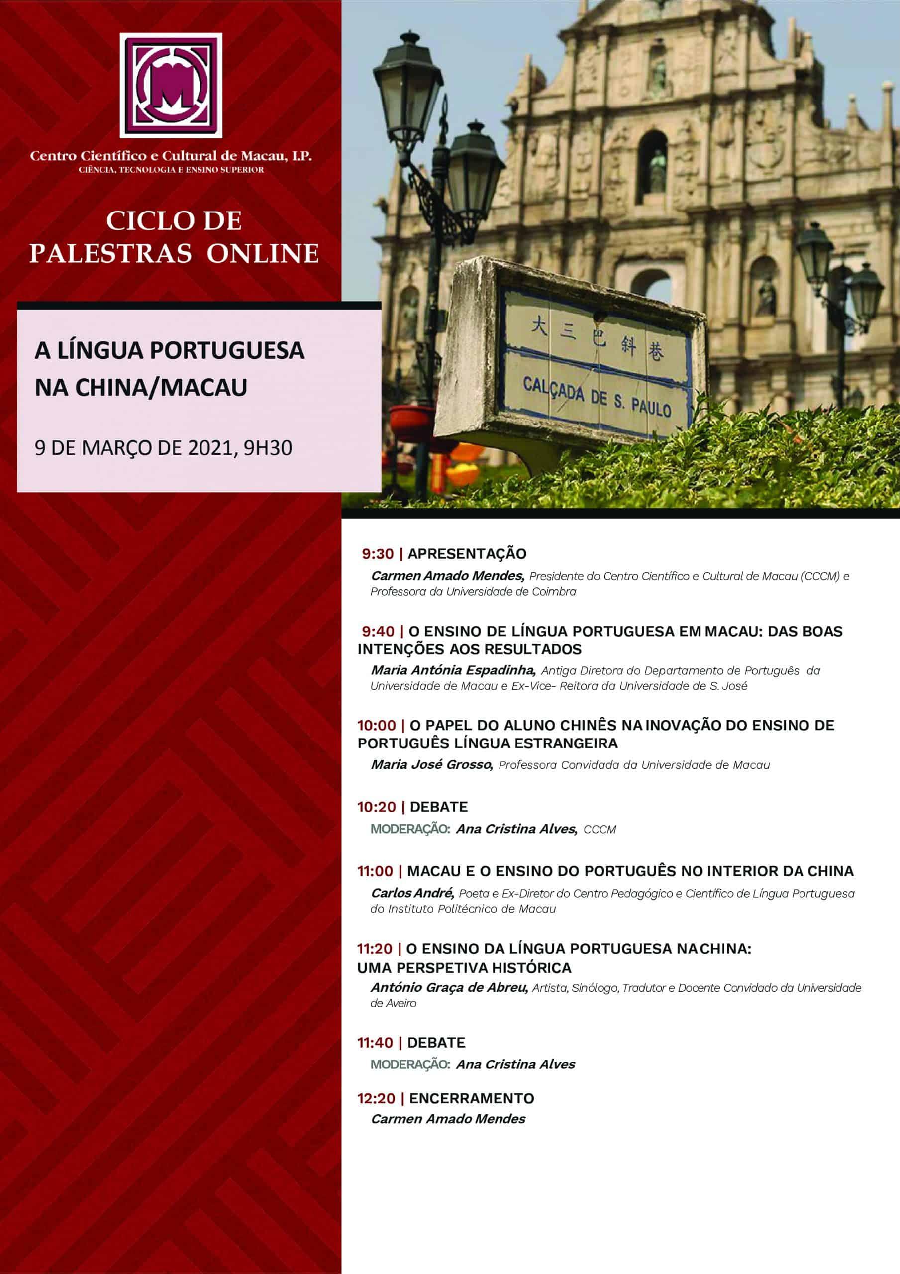 CCCM - Palestra 09032021