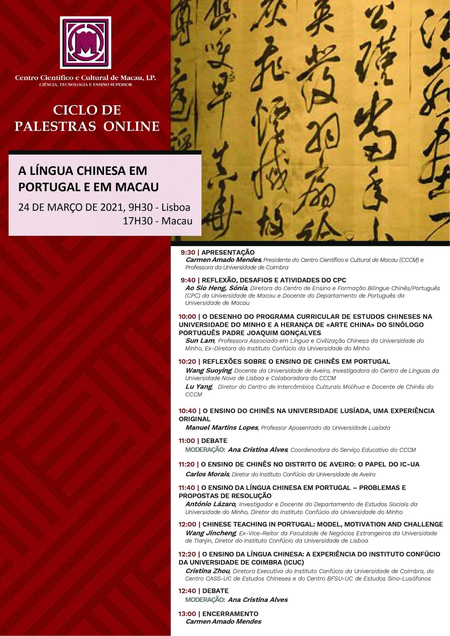 CCCM - Palestra 24032021
