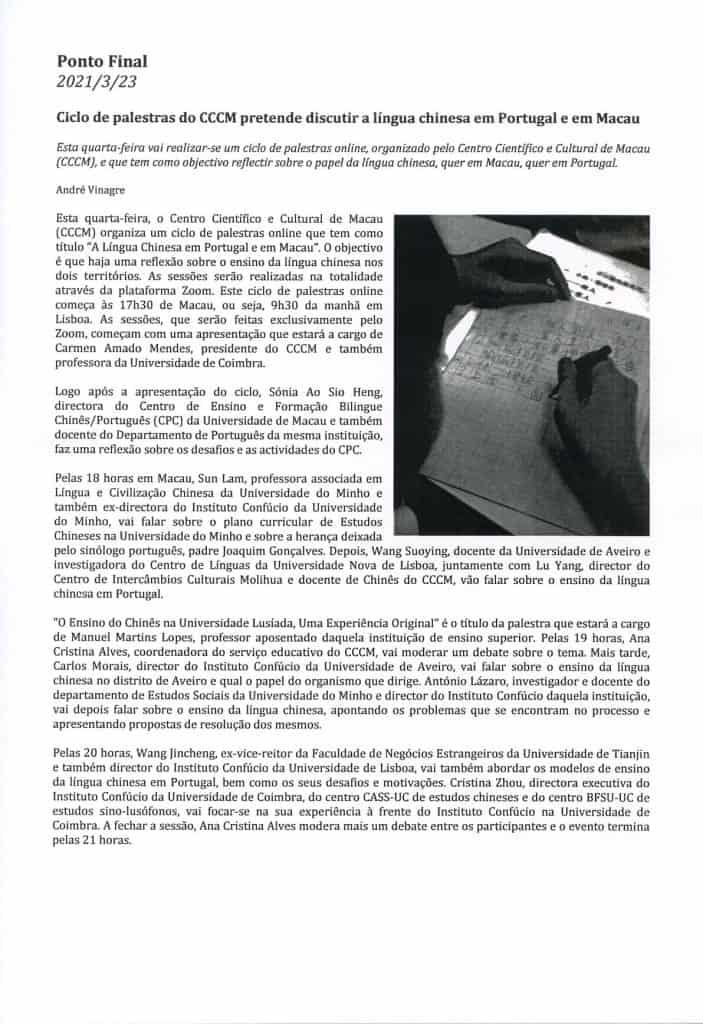 artigo-TribunaMacau