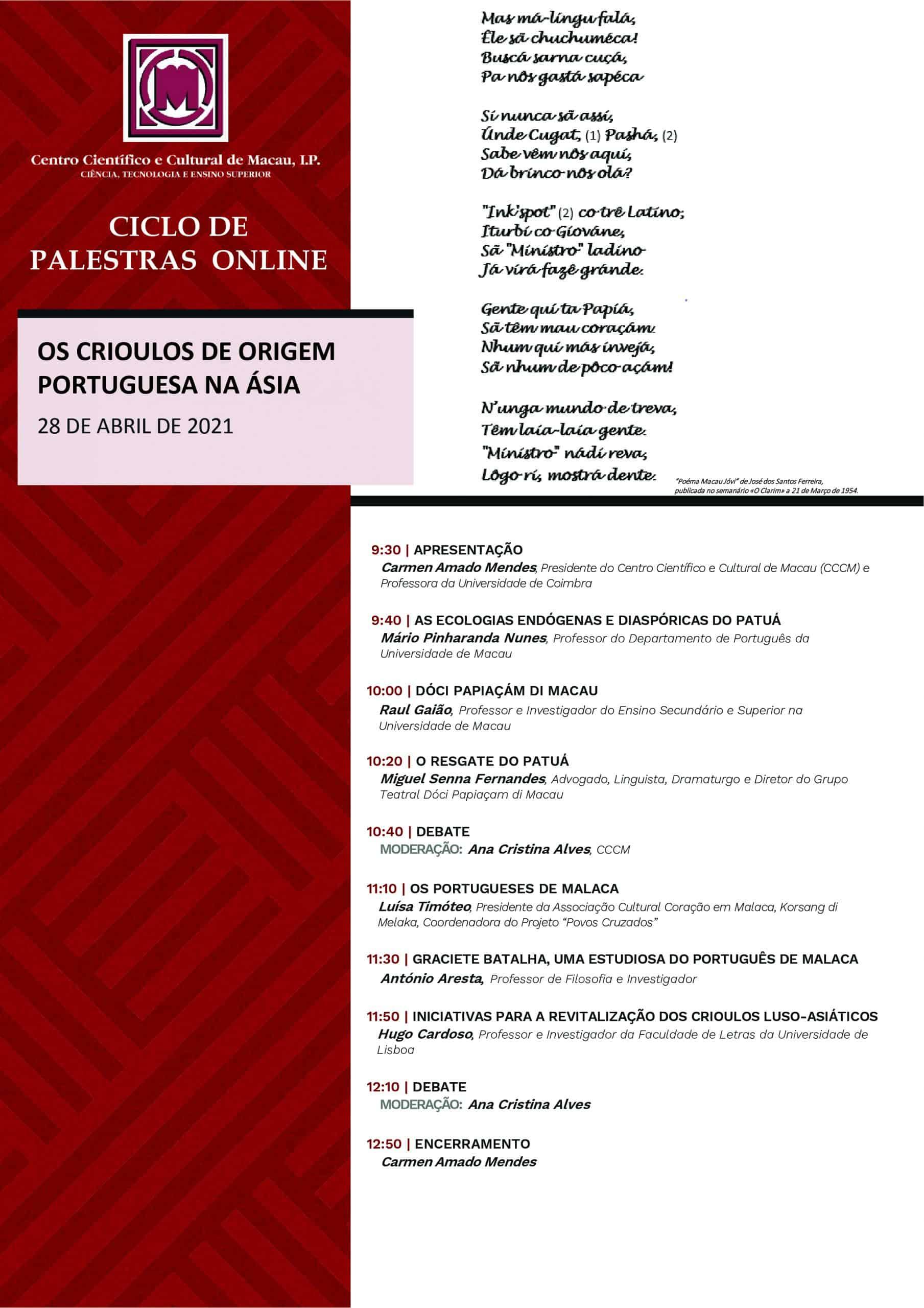 CCCM - Palestra 28042021